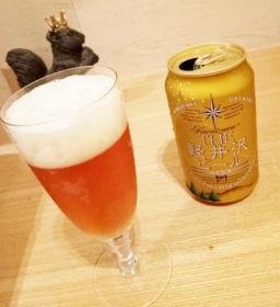軽井沢ビールクリア
