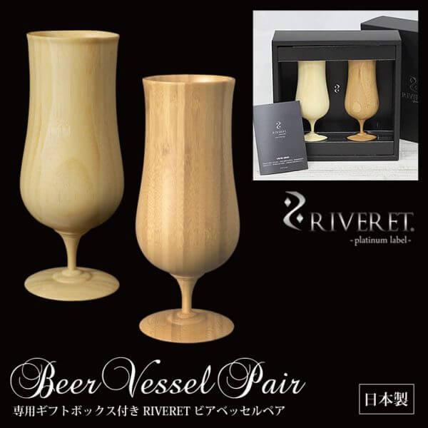 竹のビールグラス