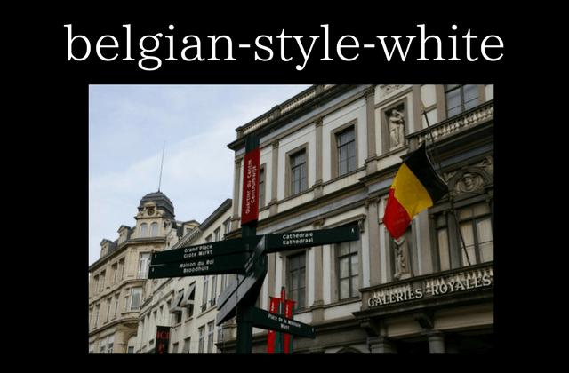 ベルジャンホワイト